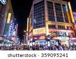 taipei  taiwan   july 9 ... | Shutterstock . vector #359095241