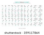 complete braille alphabet... | Shutterstock .eps vector #359117864