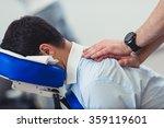 office massage on chair | Shutterstock . vector #359119601