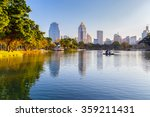 business district cityscape... | Shutterstock . vector #359211431