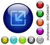 set of color resize element...