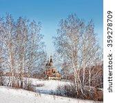 Russia  Siberia  Novosibirsk...