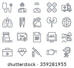 medical icon set suitable for...