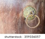 close up texture of old drum...   Shutterstock . vector #359336057