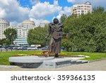 Постер, плакат: Monument to Vladimir Mulyavin