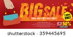big sale 50 percent 6250x2500... | Shutterstock .eps vector #359445695