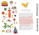 hand drawn doodle china icons... | Shutterstock .eps vector #359504519