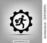 man in gear | Shutterstock .eps vector #359539091