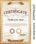 vector illustration of gold... | Shutterstock .eps vector #359596265