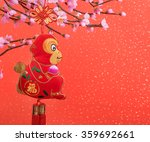 chinese traditional knot of... | Shutterstock . vector #359692661