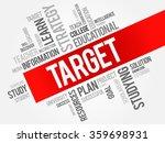 target word cloud  education... | Shutterstock . vector #359698931