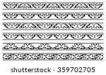 border ornament. decorative... | Shutterstock .eps vector #359702705