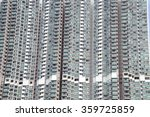 hong kong | Shutterstock . vector #359725859