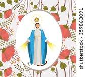 st mary the virgin design  | Shutterstock .eps vector #359863091