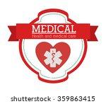 medical care design    Shutterstock .eps vector #359863415