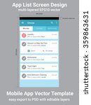mobile app list screen vector...