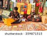 Shantiniketan  India   Decembe...