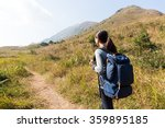 asian woman go hiking | Shutterstock . vector #359895185