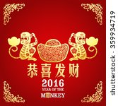 chinese year of monkey made by... | Shutterstock .eps vector #359934719