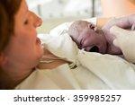 first breath of newborn | Shutterstock . vector #359985257