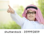 arabic kid | Shutterstock . vector #359992859