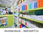 bangkok thailand   jan 9 many... | Shutterstock . vector #360164711