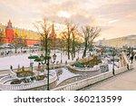 view of the alexander garden... | Shutterstock . vector #360213599