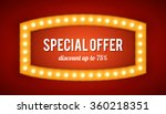 vector realistic 3d light... | Shutterstock .eps vector #360218351