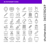 set of 36 stationery icons