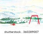 abstract illustration.... | Shutterstock . vector #360289007
