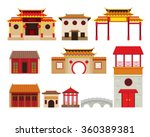 china building objects set ... | Shutterstock .eps vector #360389381