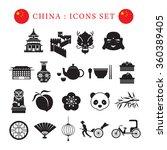 china mono icons set  travel... | Shutterstock .eps vector #360389405