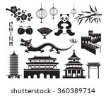 china mono objects set  travel...   Shutterstock .eps vector #360389714