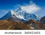 Mt. Ama Dablam In The Everest...