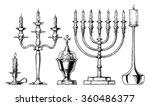 vector hand drawn sketch of... | Shutterstock .eps vector #360486377