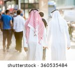 arabic men on the street   Shutterstock . vector #360535484