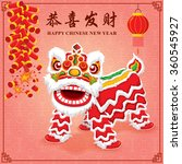 vintage chinese new year poster ... | Shutterstock .eps vector #360545927