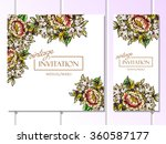 romantic invitation. wedding ... | Shutterstock . vector #360587177