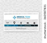 medical card corporate identity | Shutterstock .eps vector #360587831