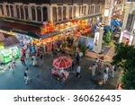 singapore  singapore   january... | Shutterstock . vector #360626435