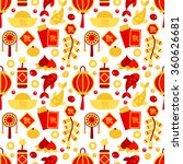 vector seamless pattern with... | Shutterstock .eps vector #360626681