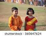 shantiniketan  west bengal ...   Shutterstock . vector #360647624