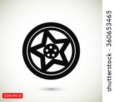 wheel disks icon | Shutterstock .eps vector #360653465
