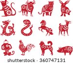 chinese zodiac animals in paper ... | Shutterstock .eps vector #360747131