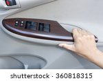 car door handle | Shutterstock . vector #360818315