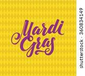 mardi gras logo calligraphic... | Shutterstock .eps vector #360834149