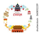 travel china frame  destination ... | Shutterstock .eps vector #360852239