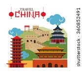 Travel China Landmark ...