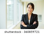 young businesswoman at office | Shutterstock . vector #360859721