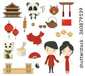 china. chinese attributes.... | Shutterstock .eps vector #360879539